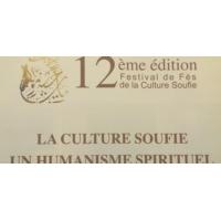 Logo of the podcast Le 12ème festival de Fès de la culture soufie.