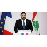"""Logo of the podcast Liban: le succès de la """"CEDRE""""."""