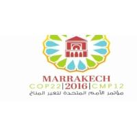 Logo of the podcast مؤتمر مراكش..أول مركز للإرشاد الطاقي بالمغرب