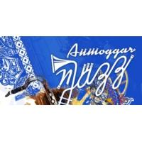 Logo of the podcast Anmoggar N Jazz, 3ème édition !