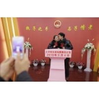 "Logo of the podcast Chinese Wedding Rush on ""Love You Forever"" Day"