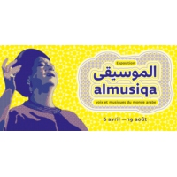 Logo of the podcast Al Musiqa...