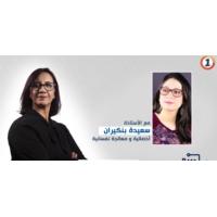 Logo of the podcast في تقدير الذات كل الحياة و بدونه لا حياة