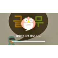 Logo du podcast Re-learning your mother tongue in Korea