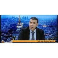 Logo of the podcast المشهد الجزائري: الجيش يتمسكُ بتنظيم انتخابات الرئاسة  في موعدها
