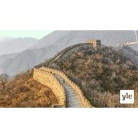 Logo du podcast Kiinalainen maailma