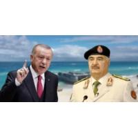Logo of the podcast L'intervention turque dans le conflit libyen.