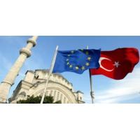 Logo of the podcast تركيا: مشروع  قانون إسقاط العقوبات عن مرتكبي الجرائم الجنسية