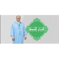 Logo of the podcast السماع الصوفي