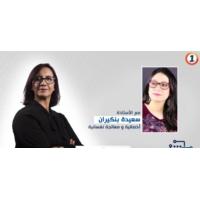 Logo of the podcast اضطراب ما بعد الصدمة ؟