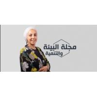 Logo of the podcast المهن الخضراء أي آفاق لتشغيل الشباب المغربي؟