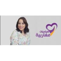 Logo of the podcast آلام الظهر ...المعاناة التي لا تعرف عمرا محددا