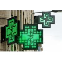 Logo du podcast Pharmacies : pourquoi la profession se pérennise