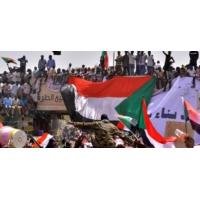 Logo of the podcast نظرة على مستجدات المشهد السوداني