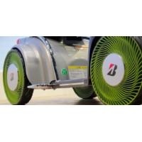 Logo of the podcast Bridgestone prépare le pneu du futur