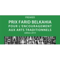 Logo of the podcast Le 1er Prix Farid Belkahia, dédié aux arts traditionnels.