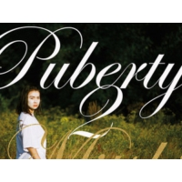 Logo of the podcast PBX: os filmes, os livros e os discos do ano até agora
