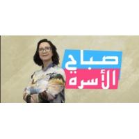 Logo of the podcast الورم الليفي و علاقته بعدم الانجاب