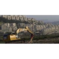 Logo of the podcast هدم المنازل ذاتيا اجراء اسرائيلي جديد لاذلال الفلسطينيين