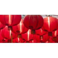 Logo du podcast La Chine : superpuissance en voie de normalisation?