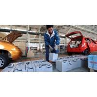 Logo of the podcast Le Maroc ambitieux dans le recyclage des batteries automobiles