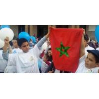 Logo of the podcast اليوم العالمي للأطفال ذوي التوحد... المغرب كنموذج