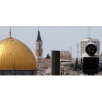 Logo of the podcast القوى الفلسطينية تبحث عمن يجمل صورتها