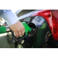 """Logo of the podcast Hausse du carburant : """"un acharnement"""", pour une association de consommateurs"""