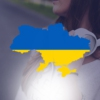 Image de la categorie Ukraine