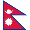 Picture of category Nepal