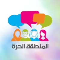 Logo du podcast Radio Sawa - المنطقة الحرة