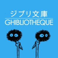 Logo of the podcast Ghibliotheque