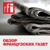 Logo du podcast Обзор французских газет
