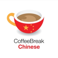 Logo of the podcast Coffee Break Chinese