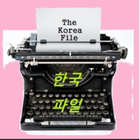 Logo of the podcast The Korea File