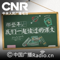 Logo of the podcast 水调歌头·游泳