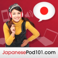 Logo of the podcast Japanese Vocab Builder #75 - Top 10 Christmas Characters in American Culture