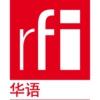 Logo of the podcast 第二次播音(一小时)  北京时间  19:00-20:00