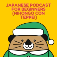 Logo of the podcast Japanese podcast for beginners (Nihongo con Teppei)