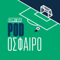 Logo of the podcast Ο Κόμπε του ποδοσφαίρου κι οι μεταγραφές του Παναθηναϊκού