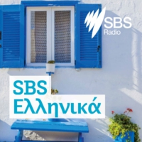 Logo of the podcast SBS Greek - SBS Ελληνικά