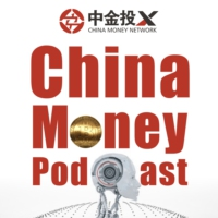 "Logo du podcast Lisa Randall: China's Ambition In Building Particle Collider Can Be ""Ground-Breaking"""