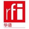 Logo of the podcast RFI - Emission mandarin 22h00 - 22h15 tu