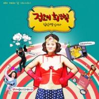 Logo of the podcast 정오의 희망곡 김신영입니다
