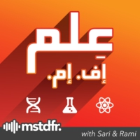 Logo of the podcast 130: تشرنوبل-٨٦