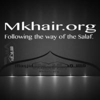 "Logo du podcast Shaykh Rabee bin Haadee Al-Madkhalee telelink ""Follow the way to the salaf"" trans by: Abu Muhammad …"