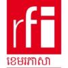 Logo of the podcast ព្រឹត្តិការណ៍អន្តរជាតិប្រចាំថ្ងៃ