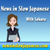 Logo of the podcast News in Slow Japanese / The Podcast
