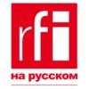 Logo du podcast *Передача RFI 15h10 - 16h00 GMT