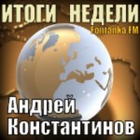 "Logo of the podcast Встреча Папы Франциска с президентом Путиным, необходимость диалога ЕС и России — ""Итоги Недели"" (2…"